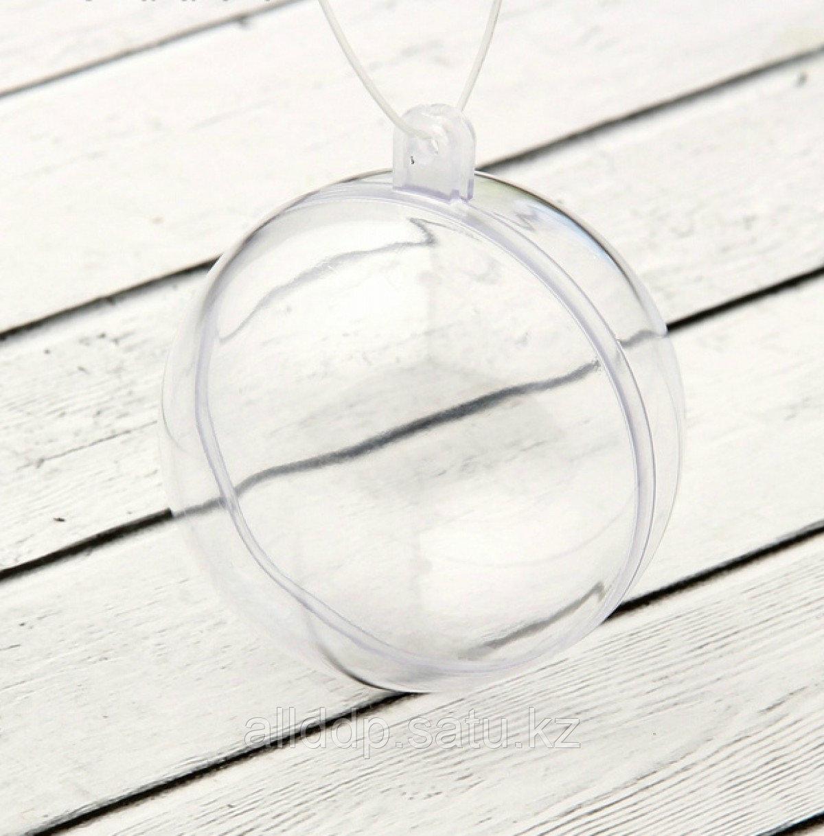 Заготовка - подвеска, раздельные части -Шар, диаметр собранного 7 см - фото 5