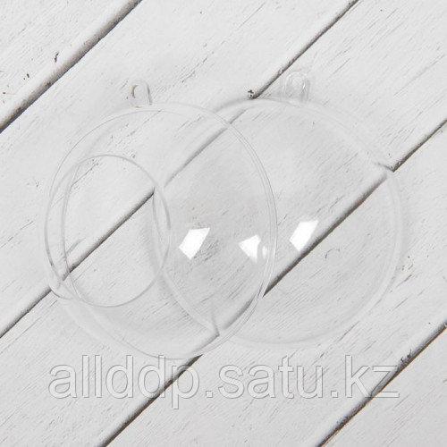 Заготовка-подвеска, раздельные части - Шар со съёмной пуцкой, 8 см - фото 2