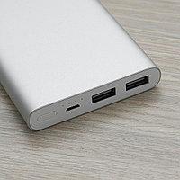Внешний аккумулятор Xiaomi 10000mAh Mi Power Bank 2S, серебро