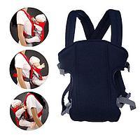 Рюкзак-слинг для переноски ребенка Baby Carriers, 3-12 месяцев, чёрный
