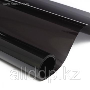 Тонировочная плёнка для автомобиля, 75 x 300 см, 5%