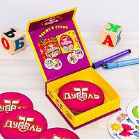 Настольная игра - Дуббль (Доббль) в подарочной коробке
