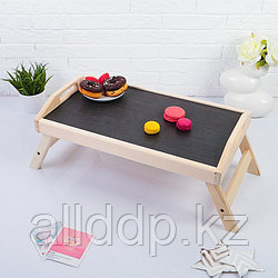 Столик для завтрака с ручками