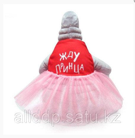 Мягкая игрушка Ждун Жду Принца, 30 см