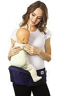 Детская переноска хипсит с сиденьем от 3 месяцев, синий
