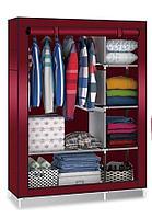 Тканевый шкаф для одежды, фуксия