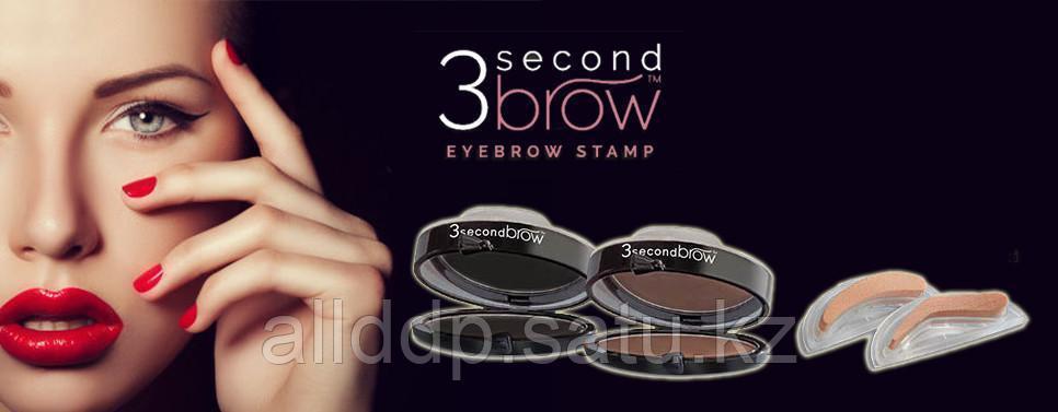 Набор для штампа бровей 3 Second Brow Eyebrow Stamp - фото 6