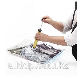 Набор вакуумных пакетов для хранения с насосом - Спэйс Мастер