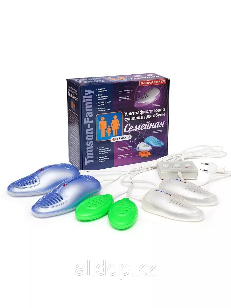 Ультрафиолетовая сушилка для обуви - фото 7
