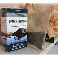 Чудо-глина косметическая с минералами мертвого моря LUTUMTHERAPIA 100 г