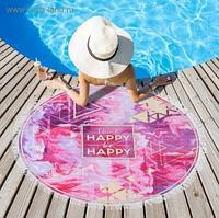 Полотенце пляжное - Happy 120х120 см, микрофибра