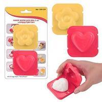 Набор форм для яиц, 2шт - Сердце/Цветок, 7*7 см, цвет микс