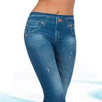 Леджинсы - Слим джеггинсы (Slim Jeggings), синие, L-XL