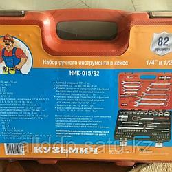 Набор ручного инструмента Кузьмич, 82 предметов, пластиковый кейс