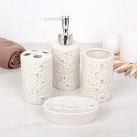 Набор аксессуаров для ванной комнаты, 4 предмета - Барельеф