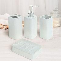 Набор аксессуаров для ванной комнаты, 4 предмета - Статика