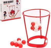 Спортивная игра - Баскетбол на голове, 20 мячей