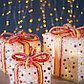 """Фигура текстиль """"Подарки с шариками"""", 35 LED, 15х20х25 см, от батареек (не в компл), фото 3"""