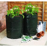 Сумка посадочная для выращивания картофеля/овощей