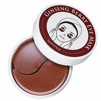 Патчи для кожи вокруг глаз Korean Ginseng Berry Complex Eye Mask