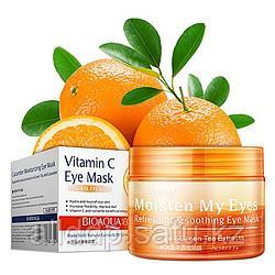 Маска-патч вокруг глаз апельсиновая