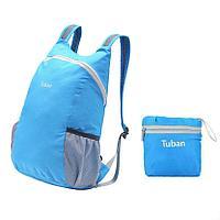 Водонепрницаемый складной тканевый рюкзак Tuban, голубой
