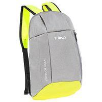 Водонепрницаемый складной тканевый рюкзак Tuban, серый