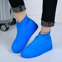 Многоразовые бахилы от дождя Waterproof silicone shoe cover, цвет микс, L