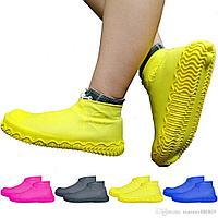 Многоразовые бахилы от дождя Waterproof silicone shoe cover, S