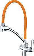 Смеситель для кухни LEMARK Комфорт LM3070C-Orange с гибким изливом с подключением к фильтру (к/к 8)