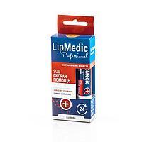 Гигиеническая губная помада, INES COSMETICS, LipMedic SOS, Скорая помощь