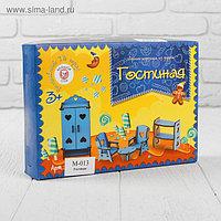 Набор деревянной мебели для кукол «Гостиная»