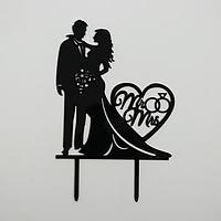 Топпер «Влюблённая пара»