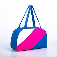 Сумка спортивная, отдел на молнии, наружный карман, цвет голубой/розовый/белый