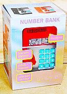 1511 Электронная копилка-сейф Number Bank 20*14см, фото 2