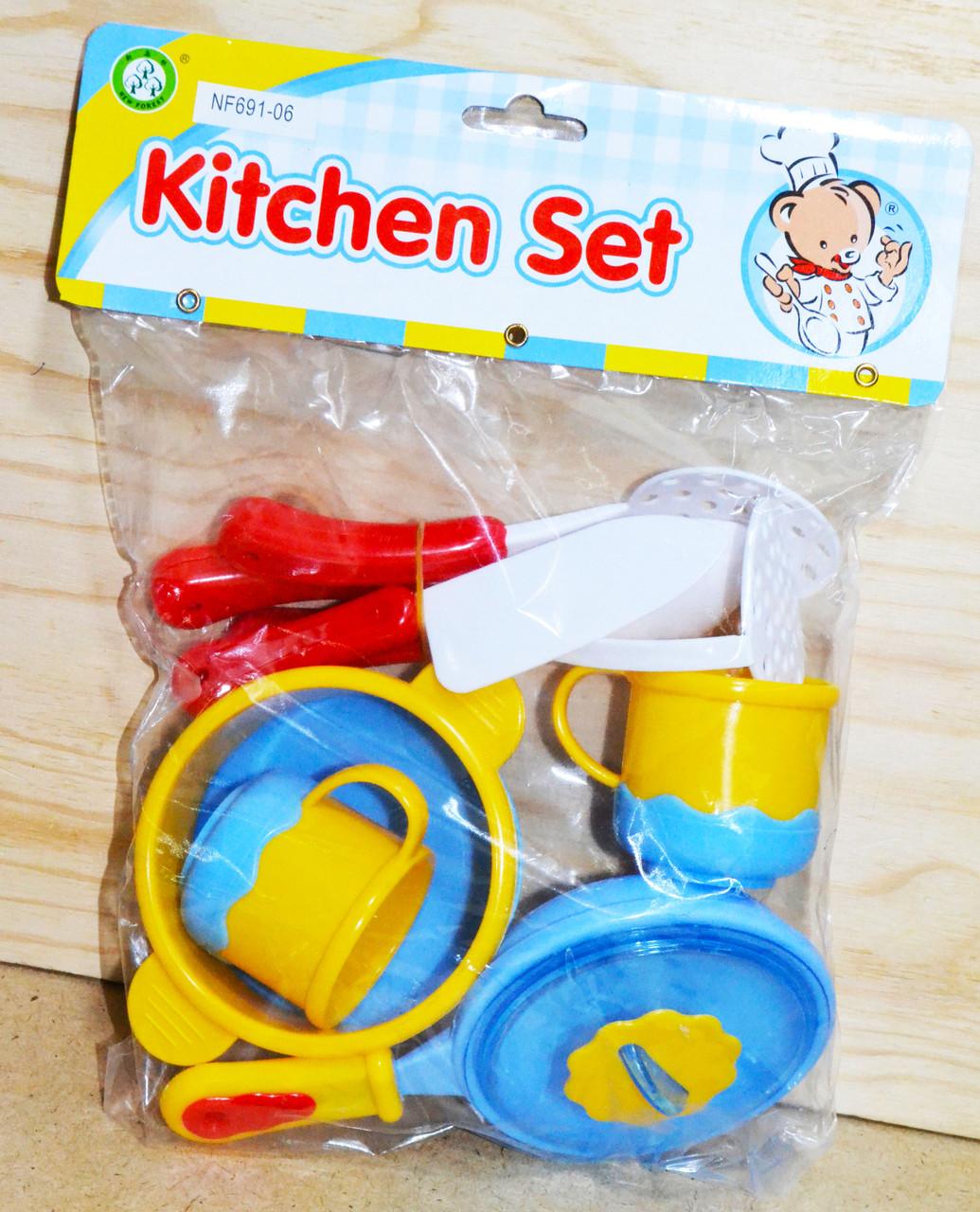 691-06 Kitchen set посуда в пакете 26*22см