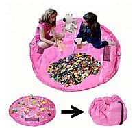 Коврик - мешок для игрушек, 150см