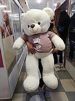 Мягкая игрушка Медвежонок Мишка, 110 см.