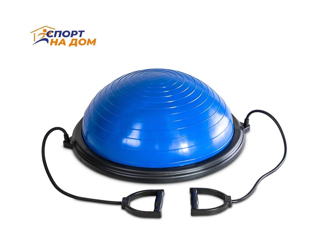 Полусфера гимнастическая синия для BOSU (диаметр 59 см) - фото 1