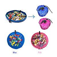 Коврик - мешок для Лего или мелких деталей, 45см