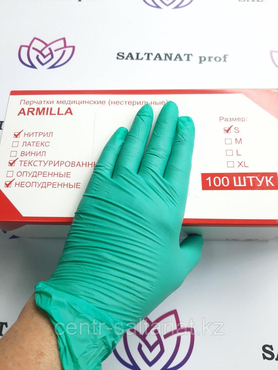 Перчатки нитриловые  зеленые S 100 штук
