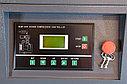 Винтовой компрессор Crossair CA 11-10 RA (1,5 м3/мин, 11 кВт), фото 3