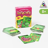 Настольная игра «Тортиссимо» 8+
