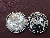 Юбилейные монеты Казахстана из серии Красная книга