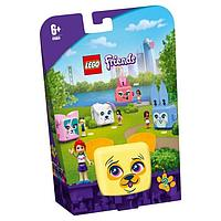 LEGO Friends Кьюб Мии с мопсом