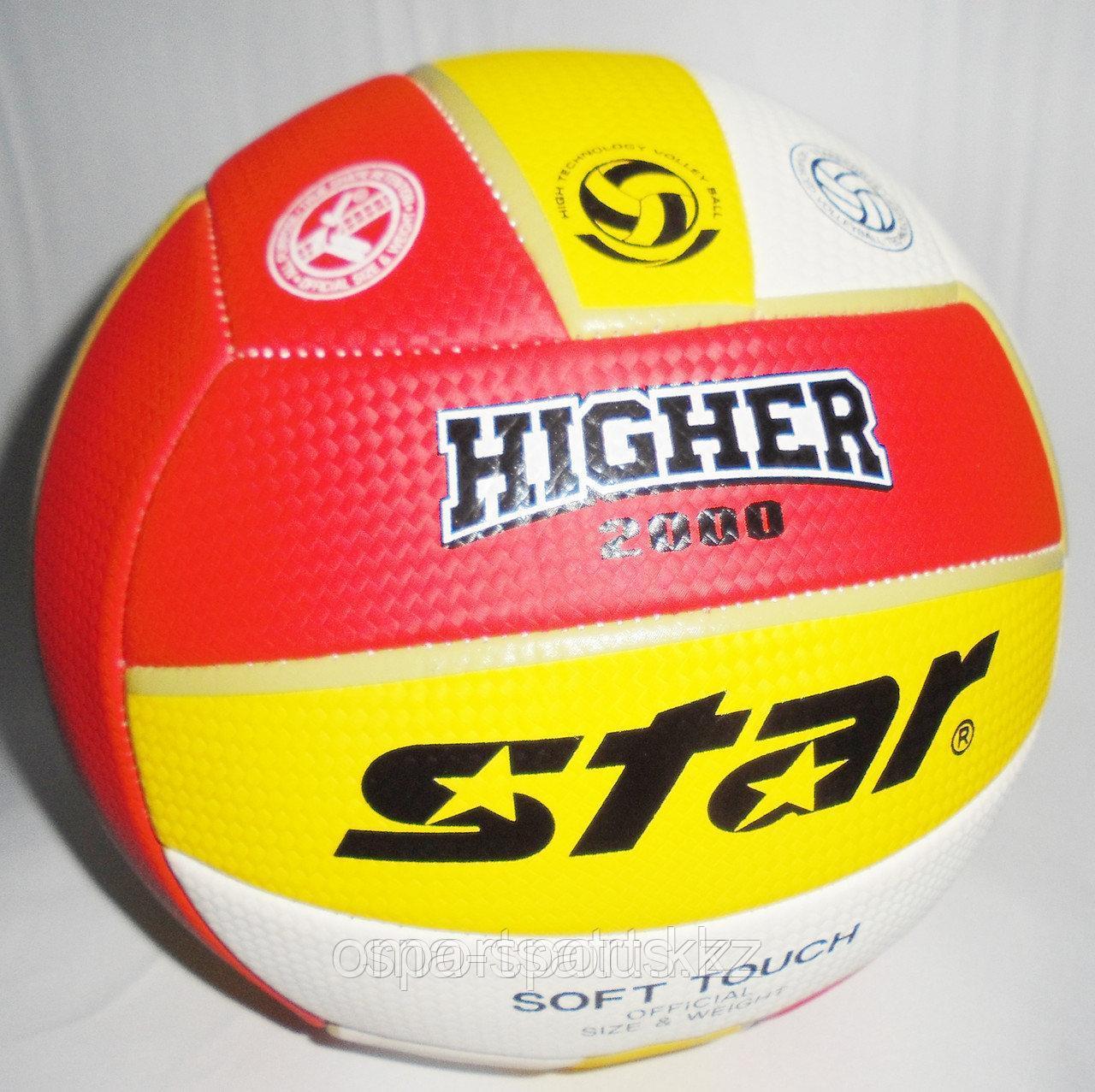 Мяч Воллейбольный STAR HIGHER 2000 VB 805