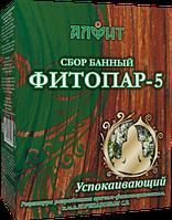 Фитопар-5, Успокаивающий
