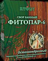 Фитопар-6, Остреохондрозный