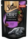 Sheba Craft 75 гр кусочки с ягненком в соусе влажный корм для кошек