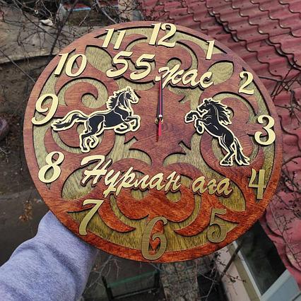 Именные настенные часы (2 вид)